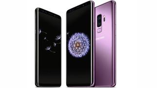 Galaxy S9 Gewinnspiel